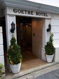 ゲーテホテル大森 デリヘルが呼べるホテル
