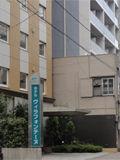 ヴィラフォンテーヌ浜松町 デリヘルが呼べるホテル