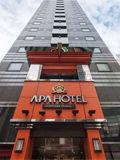 アパホテル六本木駅前 デリヘルが呼べるホテル