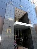 ザ・ゲートホテル雷門