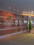 東武ホテルレバント東京 デリヘルが呼べるホテル