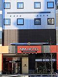 アパホテル泉岳寺 デリヘルが呼べるホテル
