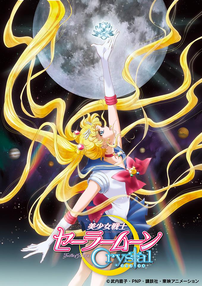 20140428_seira-anime