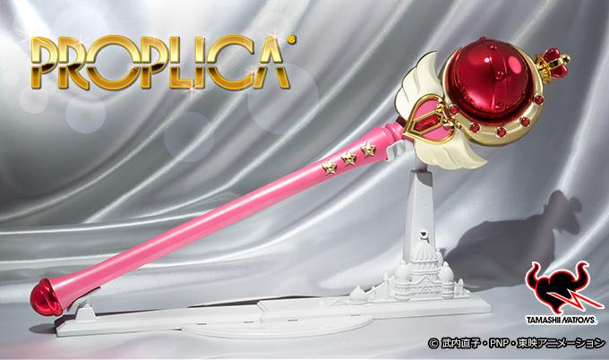 _PROPLICA-ムーンロッド-01_02
