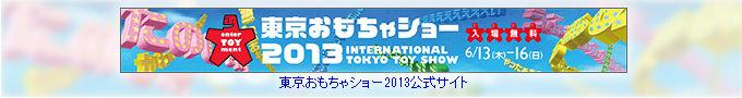 20130528_セーラームーン_fix_r1_c2