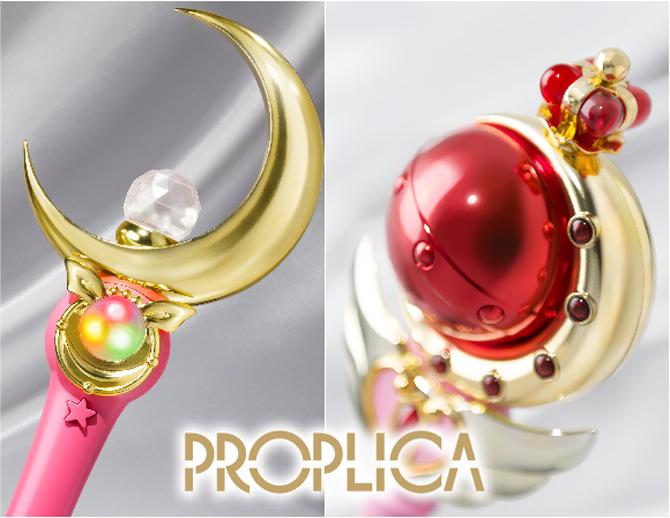 proplica_image