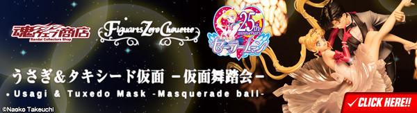 bnr_fzc_usagimamoru_600x163