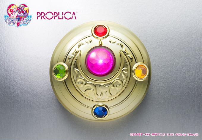 『PROPLICA 変身ブローチ&変装ペンセット』