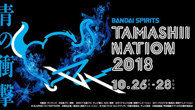 tn2018_banner_ctm
