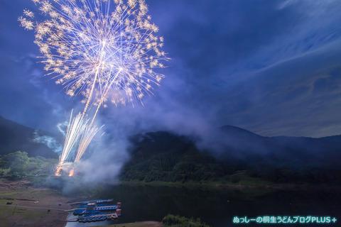 復活!梅田湖花火大会
