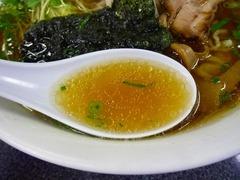 大西正油スープ