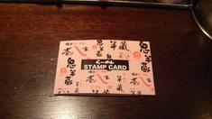 壱八家スタンプカード