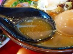 環2家スープ