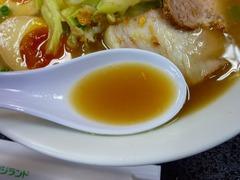 ザボンスープ
