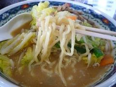 万葉亭太麺