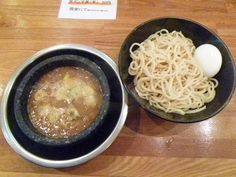 濃厚石焼つけ麺+ダシ注射式玉子