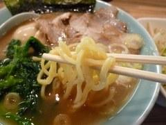 清水家 麺