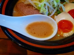 万年青 味噌スープ