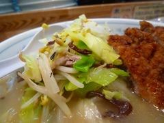 マルオ野菜