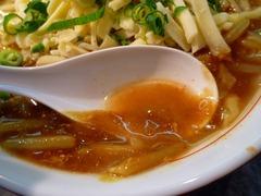 きんか本舗カレースープ