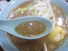 三浦屋・スープ