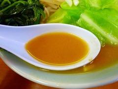壱七家 味噌スープ
