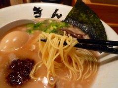 きんかどう・細麺