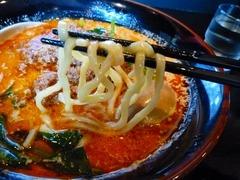天竜平太麺