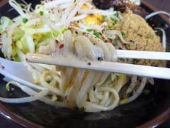 ぎょうてんカルボ 麺