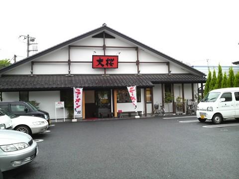 大桜・外観