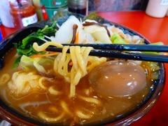 環2家 麺