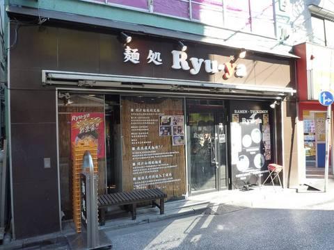Ryu−ya外観