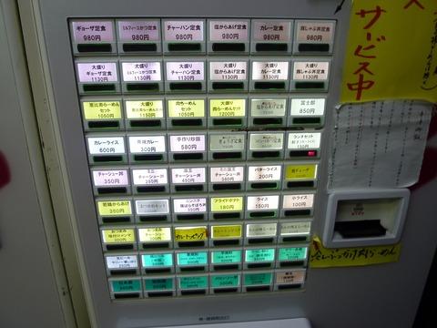 富士栄券売機2