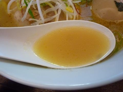うづまきスープ