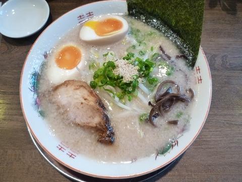 酒風呂 博多らーめん+濃厚〜とろーり味玉