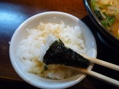 壱八家 海苔巻きご飯
