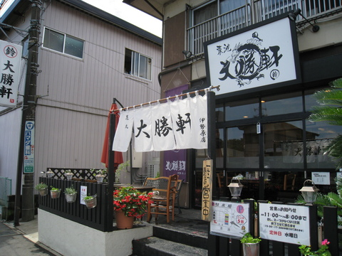 ○鈴大勝軒外観