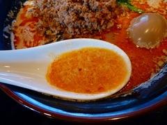 天竜スープ