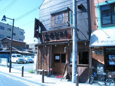 吉田製麺店外観