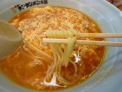 ニュータンタンメン本舗・麺