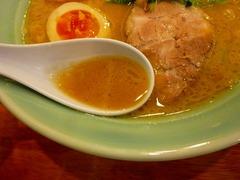 寅家 スープ