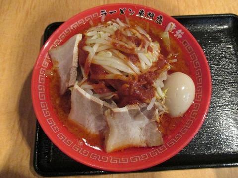 虎赤らーめん+味玉