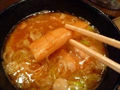 三ツ矢堂製麺 メンマ