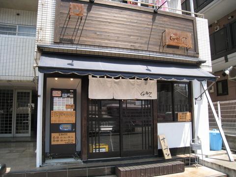G麺7・外観