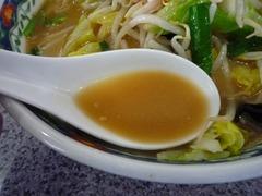 万葉亭味噌スープ