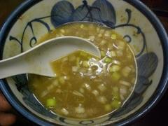 玉・割りスープした