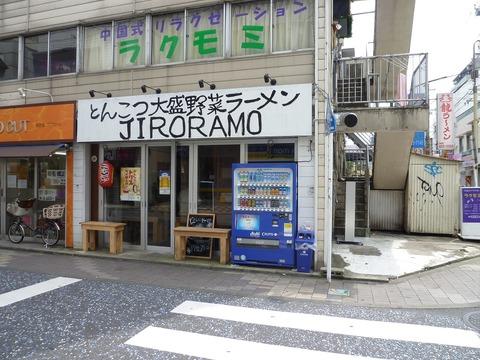 JIRORAMO外観