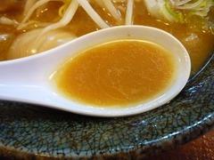湘南大勝軒 スープ