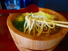鯵壱北条 麺
