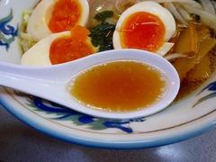 トリトンスープ